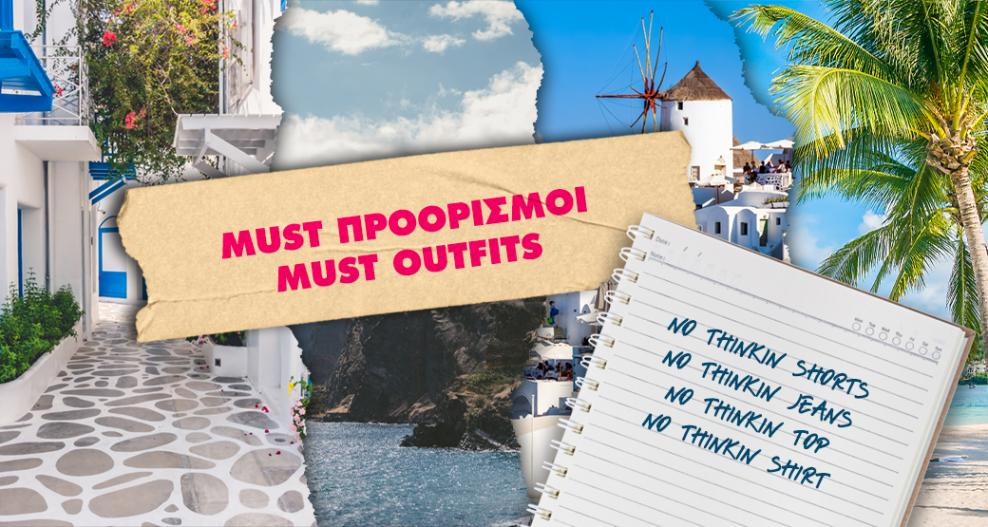 The one with the 6 must visit destinations & what to wear
